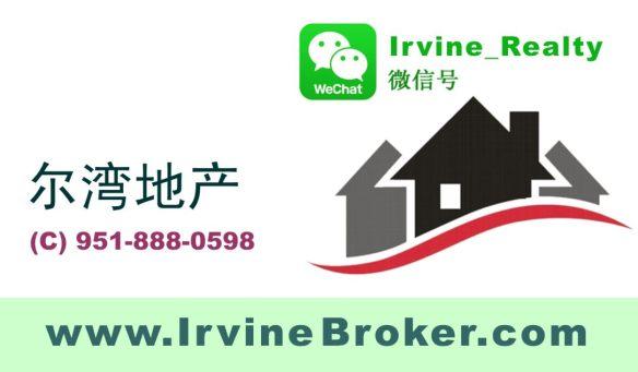 Irvine Broker / Irvine Realty 尔湾地产